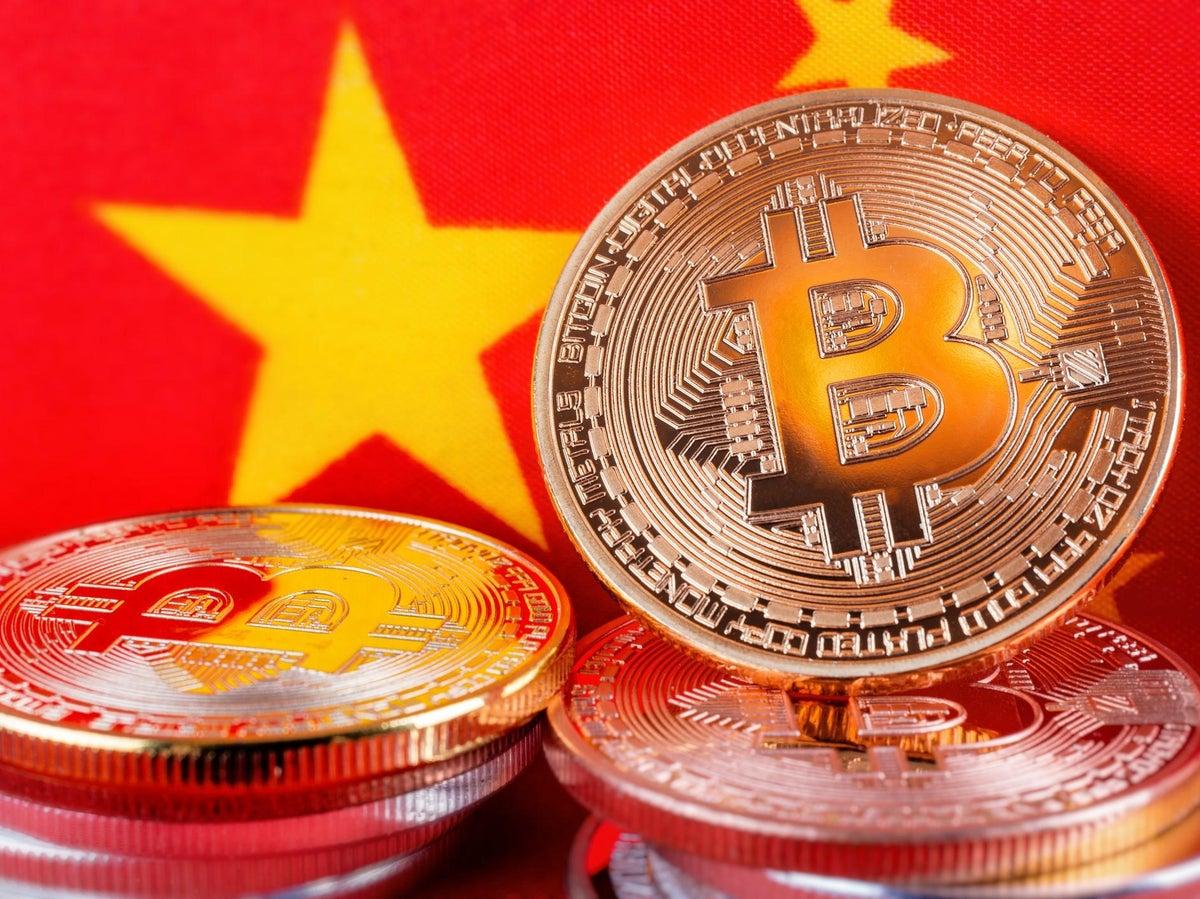bitcoin news cina)