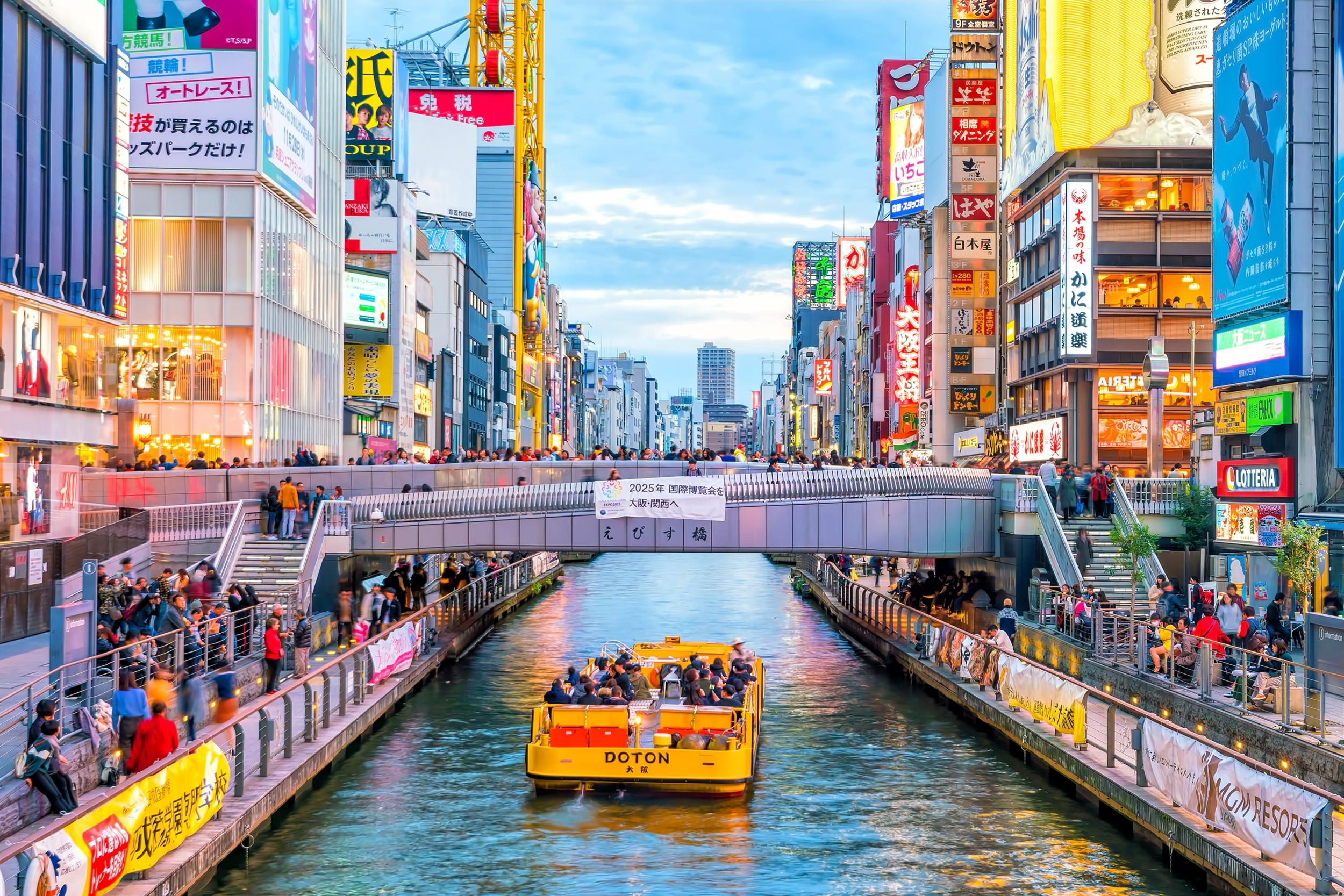 Japan rejects reports that it will pay half of visitors' travel costs