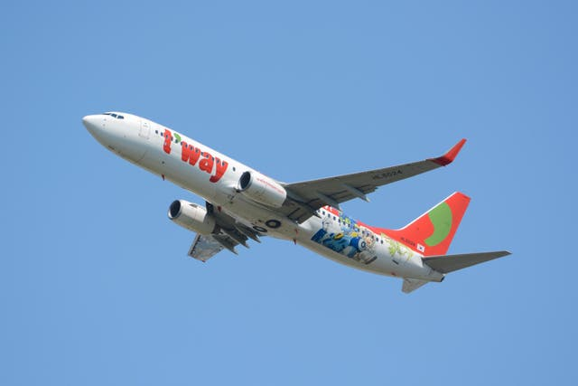 T'way Air is investigating the incident