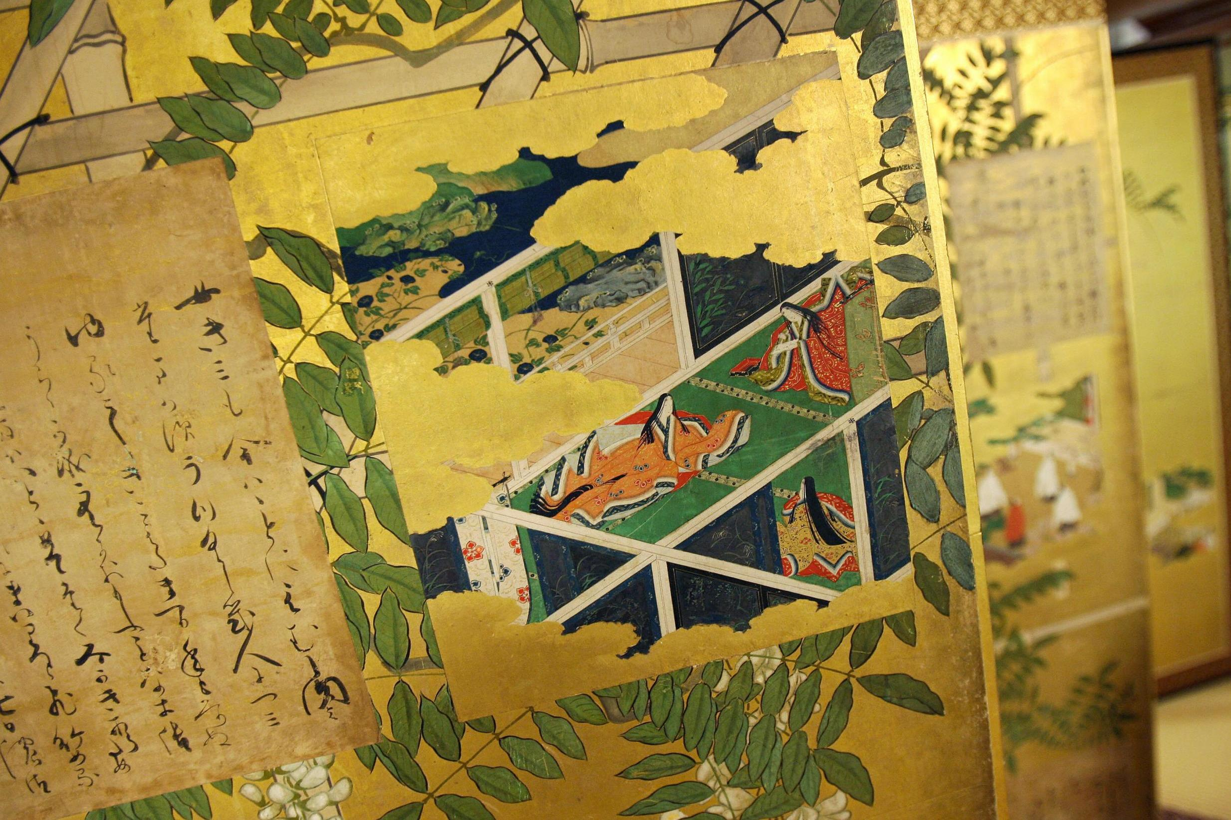 Lost chapter from 'world's first novel' found in Tokyo home