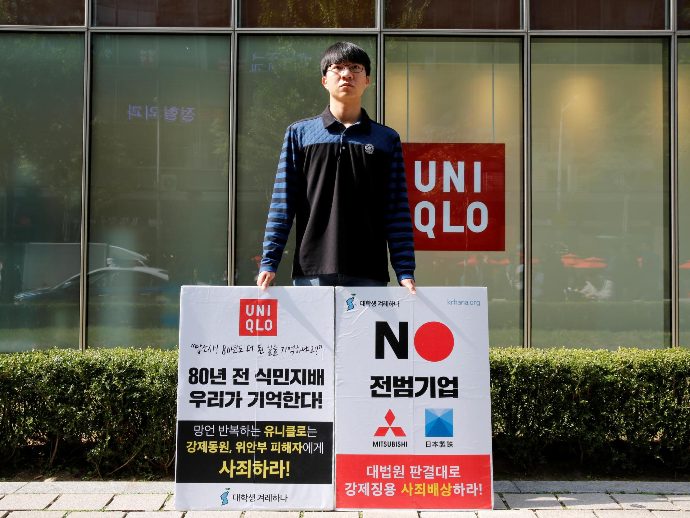 Uniqlo pulls advert from South Korea after mistranslation seems to mock sexual slavery victims