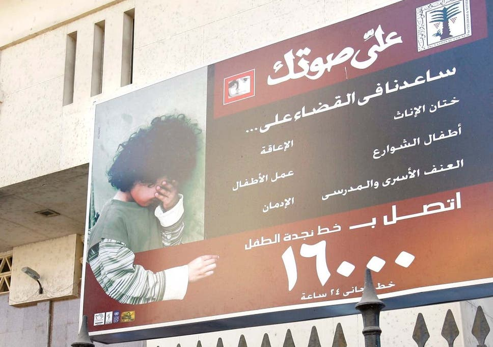 A billboard in Egypt is part of a national campaign to encourage families to stop circumcising their daughters