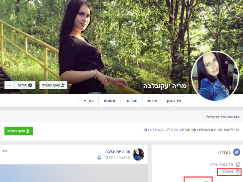 Israeli army says Hamas militants 'catfished' soldiers with photo-sharing app to hack phones