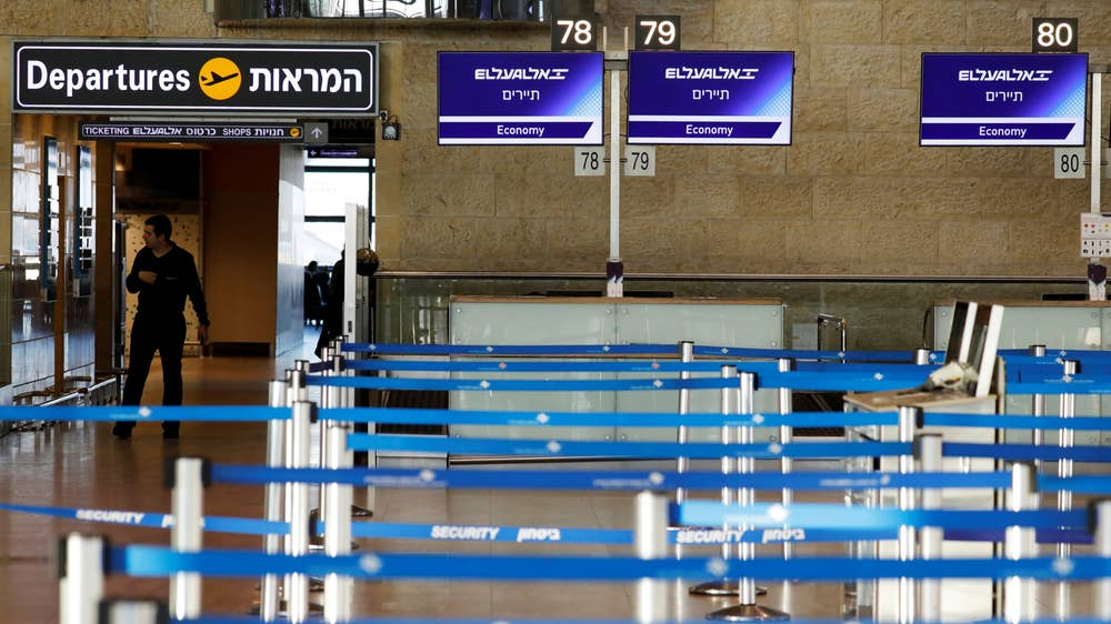 Ben Gurion International airport, Israel