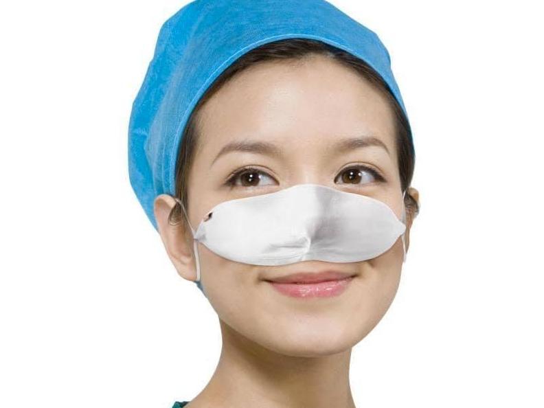 nose mask for virus