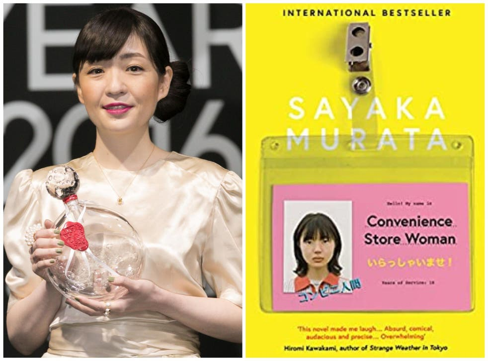 The novel is the first of Japanese author Sayaka Murata's to be translated into English