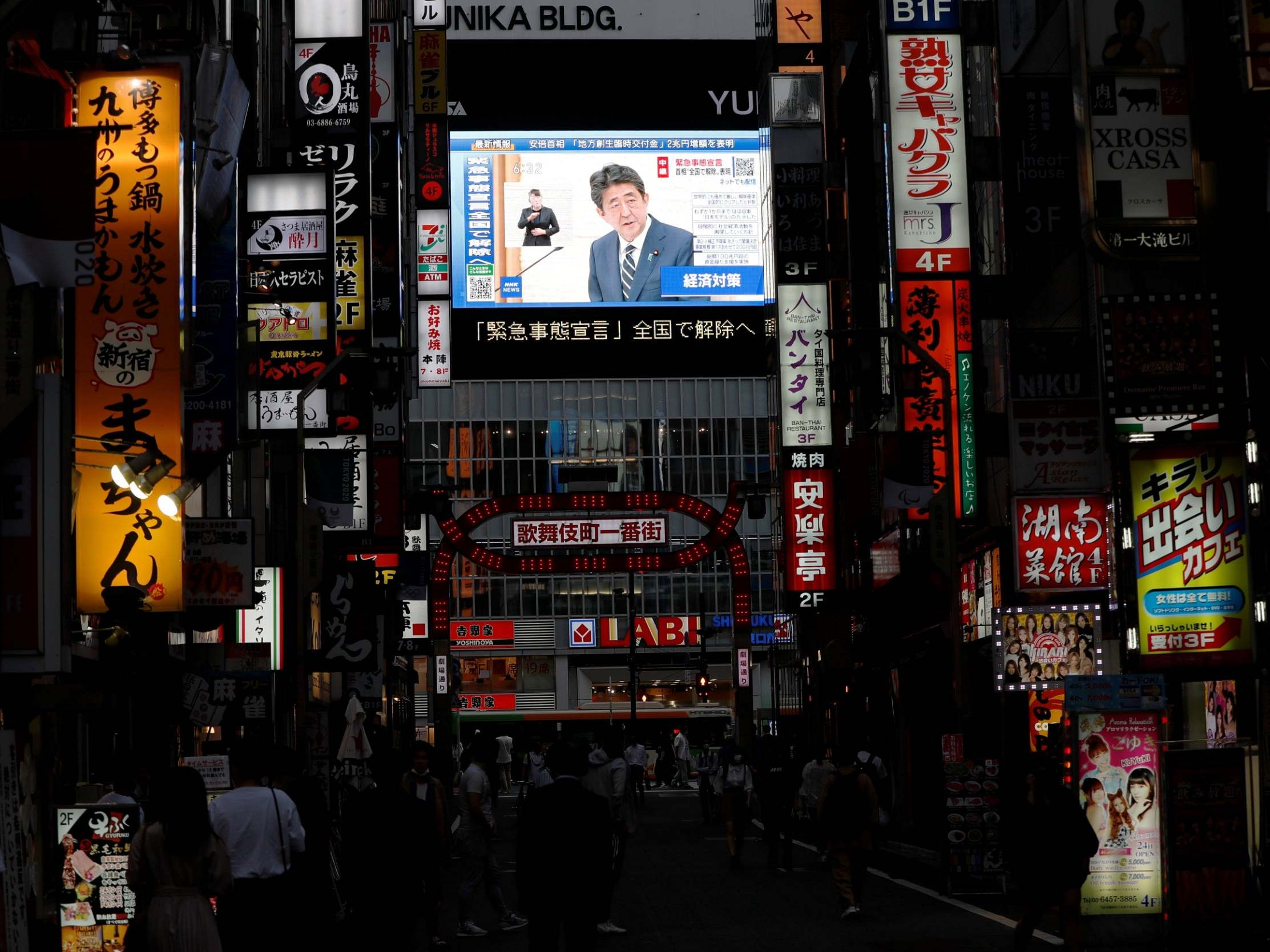 Coronavirus: Japan ends nationwide state of emergency with restrictions now lifted in Tokyo