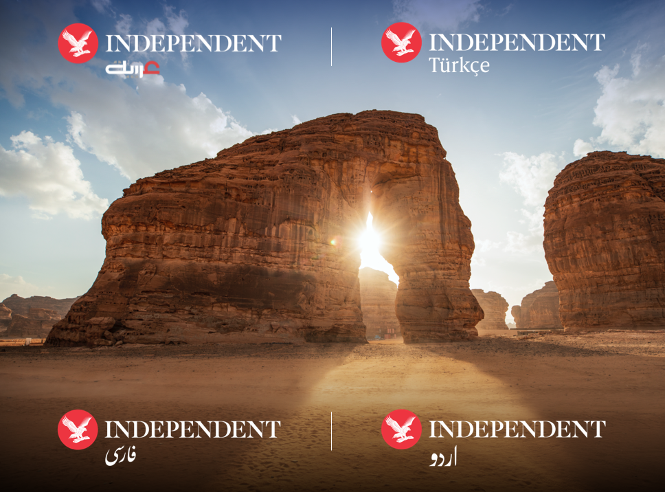 The Independent around the world