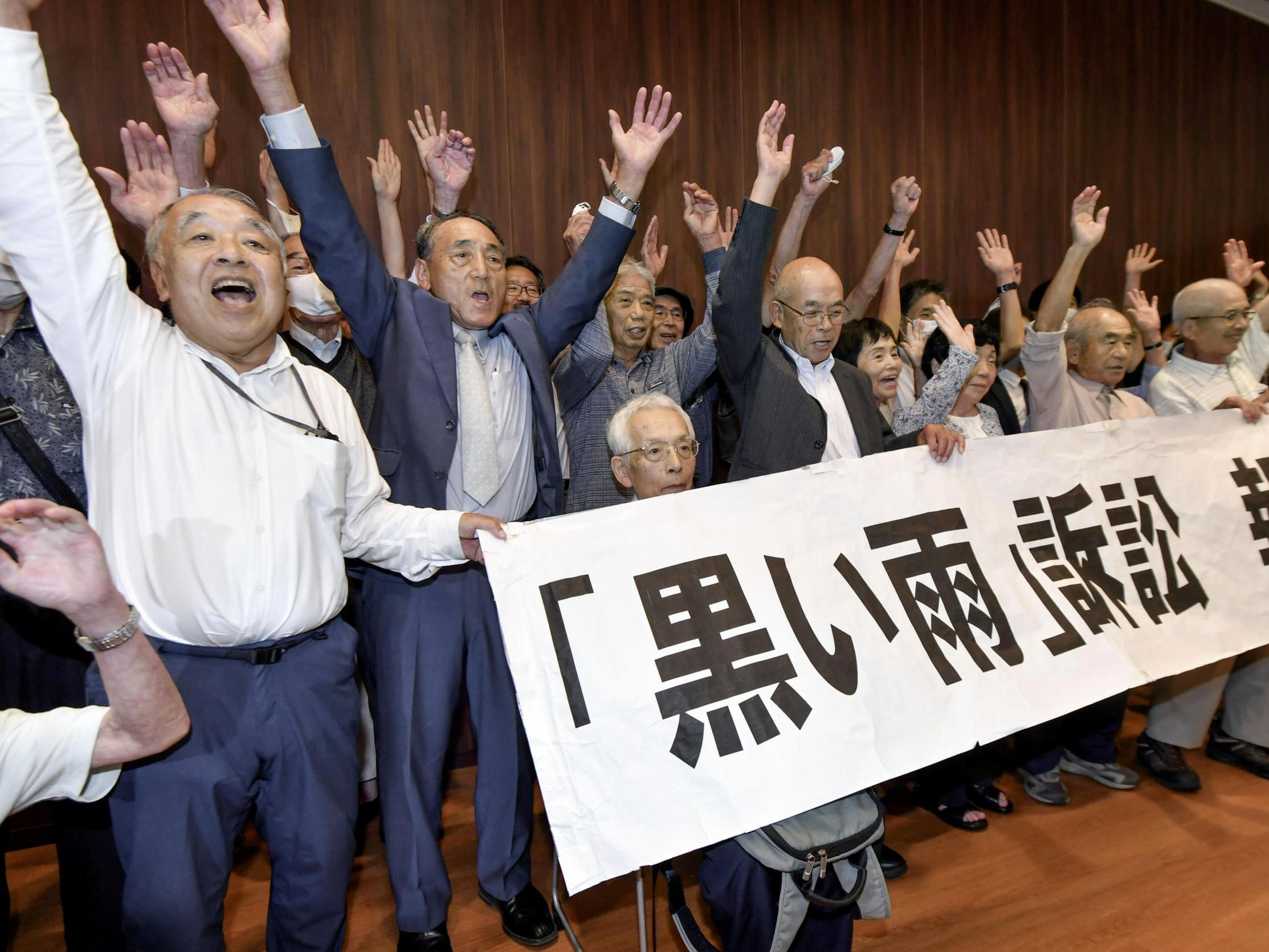 hiroshima rulingjpg - Hiroshima court officially recognises atomic bomb 'black rain' victims for the first time