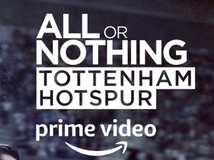 Tottenham Amazon Prime documentary release date confirmed
